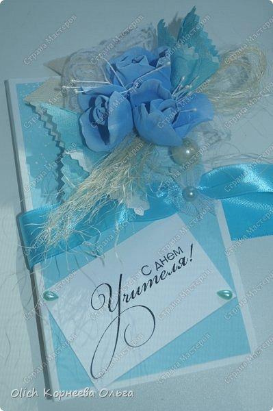 Шоколадницы на день учителя. Открываются книжкой. Основа - плотная бумага для акварели. Для декора использовала цветную бумагу, ленты, полубусины, кружево, фетр, салфетку, тычинки. Бутончики сделаны из фоамирана. фото 12