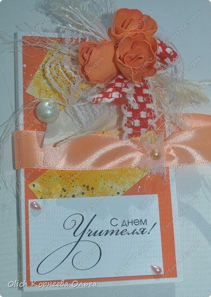 Шоколадницы на день учителя. Открываются книжкой. Основа - плотная бумага для акварели. Для декора использовала цветную бумагу, ленты, полубусины, кружево, фетр, салфетку, тычинки. Бутончики сделаны из фоамирана. фото 15