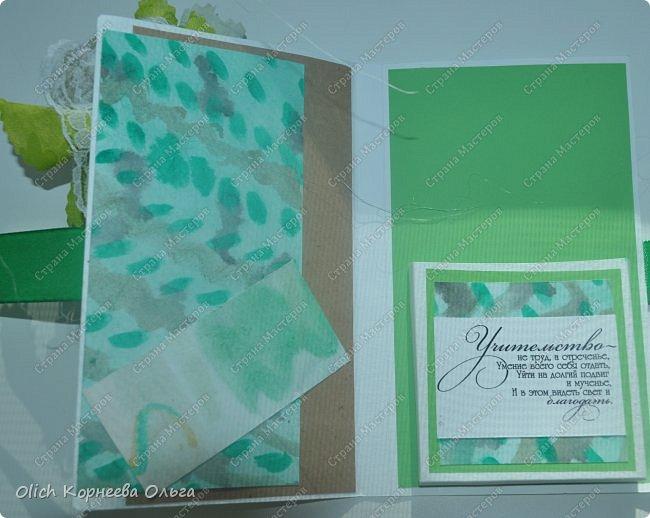 Шоколадницы на день учителя. Открываются книжкой. Основа - плотная бумага для акварели. Для декора использовала цветную бумагу, ленты, полубусины, кружево, фетр, салфетку, тычинки. Бутончики сделаны из фоамирана. фото 20