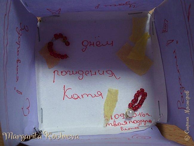 Завернутый Magic Box для подруги с бисероплетением фото 4