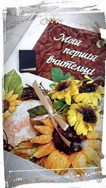 Доброго времени суток, дорогие жители Страны Мастеров! Как же я люблю шелест листьев под ногами и тёплые солнечные лучи, напоминающие о прошедшем лете! Осень пришла во всей своей красе. Дни стали заметно короче, ночи все холоднее, но это не повод грустить и вподать в осеннюю депрессию.., наоборот, посмотрите вокруг - какое буйство красок! Разве есть хоть у одного времени года столько оттенков желтого? Для поэтов и художников осень - самая благодатная пора.  После небольшого лирического отступления перейдем к делу. Представляю вашему вниманию свою новую работу - шкатулку для украшений. Сделала ее в подарок учительнице моей старшей дочери ко Дню учителя.  фото 16
