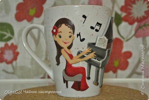 "Кружка ""Фортепиано"" фото 1"