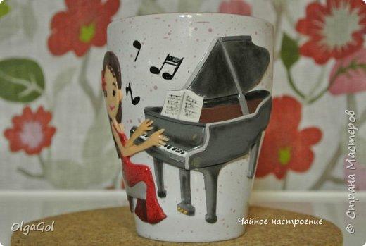 "Кружка ""Фортепиано"" фото 3"