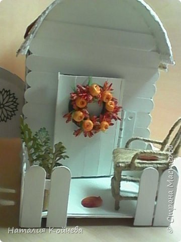 Милый дом фото 3