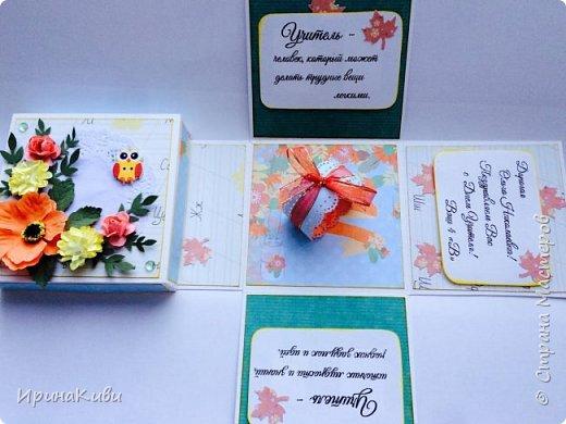 """Вот такая серия осенних открыток их набора скрап-бумаги """"Дыхание осени"""" от FLEUR-design. фото 12"""