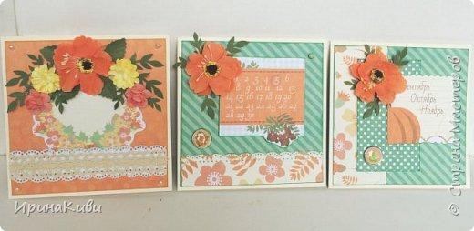 """Вот такая серия осенних открыток их набора скрап-бумаги """"Дыхание осени"""" от FLEUR-design. фото 1"""