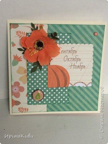 """Вот такая серия осенних открыток их набора скрап-бумаги """"Дыхание осени"""" от FLEUR-design. фото 4"""