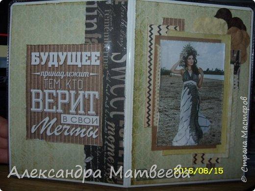Обложка на паспорт с изображением домашнего любимца (фото) фото 7