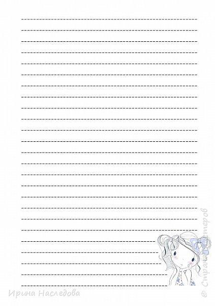 Блокнот для записей на металлической пружине. Формат А-5, 80 страниц, разлинован в линейку, с календарем на 2016 и 2017 г. !!!Странички ТОЛЬКО для личного пользования!!! фото 7