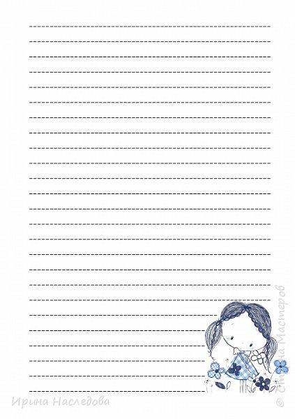 Блокнот для записей на металлической пружине. Формат А-5, 80 страниц, разлинован в линейку, с календарем на 2016 и 2017 г. !!!Странички ТОЛЬКО для личного пользования!!! фото 9