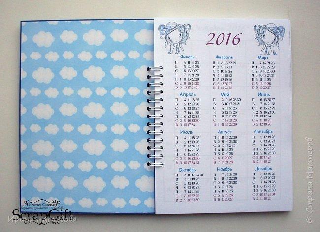 Блокнот для записей на металлической пружине. Формат А-5, 80 страниц, разлинован в линейку, с календарем на 2016 и 2017 г. !!!Странички ТОЛЬКО для личного пользования!!! фото 3
