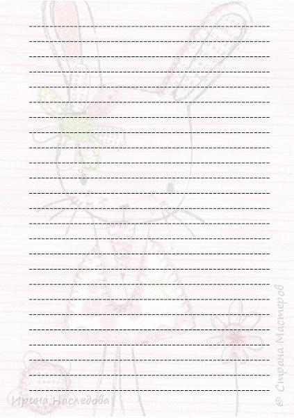 Блокнот для записей на металлической пружине. Формат А-5, 80 страниц, разлинован в линейку, с календарем на 2016 и 2017 г. !!!Странички ТОЛЬКО для личного пользования!!! фото 10