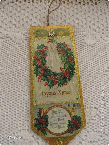Саночки из потолочной плитки по МК Татьяны Чимбирь. фото 25