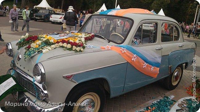В начале сентября мы опять побывали на выставке Воронеж город сад!В этом году она была 4 дня!Очень понравилось!Мы два дня там гуляли! Самое любимое детьми-это прыгать по сену! фото 4