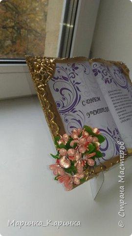 Добрый день! Эту открытку делала по мк stranamasterov.ru/node/1049644?c=favorite.  фото 2