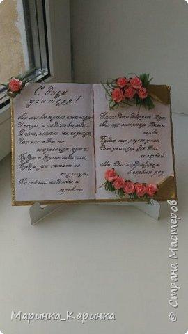 Добрый день! Эту открытку делала по мк stranamasterov.ru/node/1049644?c=favorite.  фото 4