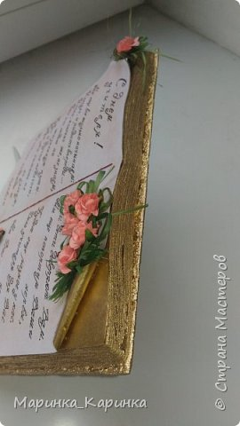 Добрый день! Эту открытку делала по мк stranamasterov.ru/node/1049644?c=favorite.  фото 6