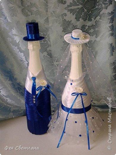 Насмотревшись работ Мастериц, тоже решилась сделать свадебные бутылочки.Тем более был повод, свадьба у сына моей подруги.Моя работа далека от совершенства, а подружке понравилась.Честно, очень боялась ее выставлять. фото 1