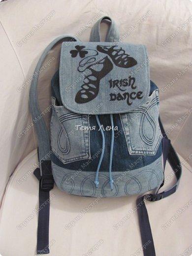 Рюкзачок (для танцовщицы) фото 1