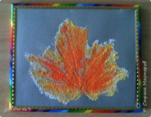 Это солнышко из осенних листочков сделал обучающийся 1 класса. фото 2