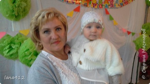 моей внучке исполнился годик!!!!!! ураааа! фото 10