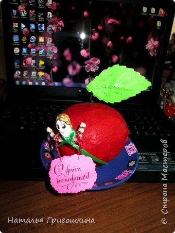 Яблоко на блюдечке фото 2