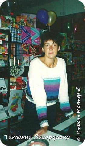 Собрала малую часть (то, что случайно нашлось в альбомах)  вязалочек прошлых лет воедино...   Джемпер с индейским орнаментом. Очень его любила. Вообще любила контрасты: черно-белое, черно-красное, бело-красное... Да и сейчас люблю)))   фото 15