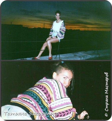 Собрала малую часть (то, что случайно нашлось в альбомах)  вязалочек прошлых лет воедино...   Джемпер с индейским орнаментом. Очень его любила. Вообще любила контрасты: черно-белое, черно-красное, бело-красное... Да и сейчас люблю)))   фото 3
