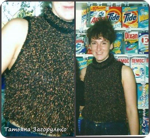 Собрала малую часть (то, что случайно нашлось в альбомах)  вязалочек прошлых лет воедино...   Джемпер с индейским орнаментом. Очень его любила. Вообще любила контрасты: черно-белое, черно-красное, бело-красное... Да и сейчас люблю)))   фото 21