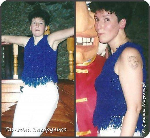 Собрала малую часть (то, что случайно нашлось в альбомах)  вязалочек прошлых лет воедино...   Джемпер с индейским орнаментом. Очень его любила. Вообще любила контрасты: черно-белое, черно-красное, бело-красное... Да и сейчас люблю)))   фото 24
