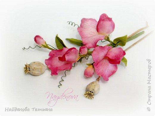 Душистый горошек из зефирки )))))))) фото 1
