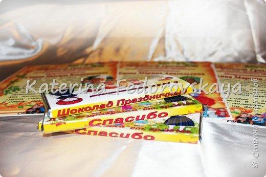 Приветствую, дорогие друзья! Рада видеть вас))) В преддверии Дня учителя сотворила пару букетиков с конфетками... понравилось... думаю, будет продолжение))) фото 4