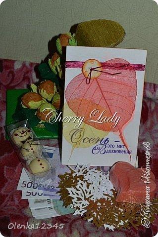 Осенний обмен открытками фото 14