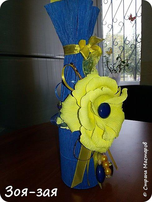 Подарки воспитателям на ИХ профессиональный праздник.  фото 3