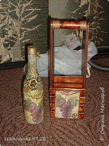 Подарок для подружки Валюшки. Коментировать не буду, всё тоже самое. фото 9