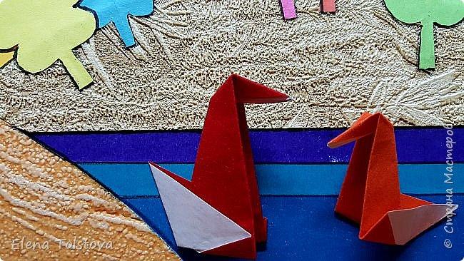 """В школе третьеклассники писали сочинение про осень. И попросили каждого творчески оформить его. Ну,вот так и появилась эта работа  из цветной бумаги  и остатков обоев. Идея из книжки"""" Тайна бумажного листа"""". фото 2"""