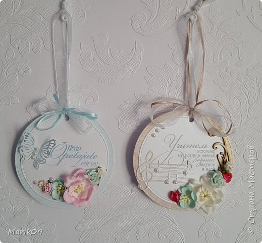 медальки учителям.. фото 1