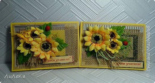 Эти две открыточки я сделала для учителя внука и для нашего директора. фото 1