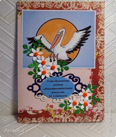 Эта открытка-папка полностью моя задумка. Пеликан заботливо раскрыл свои крылья, оберегая птенцов... фото 1