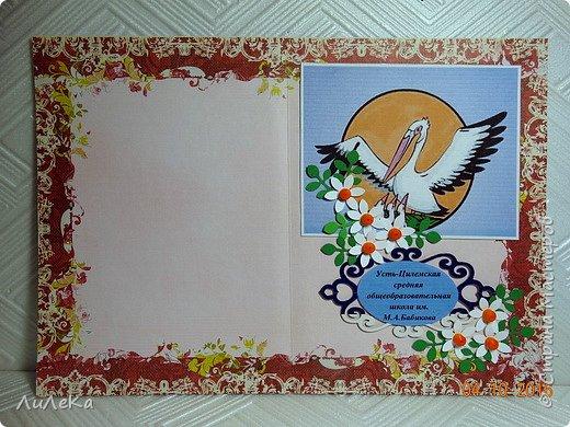 Эта открытка-папка полностью моя задумка. Пеликан заботливо раскрыл свои крылья, оберегая птенцов... фото 2