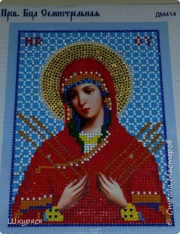 У внучки Виктории было крещение и я ей сделала Икону Пресвятой Богородицы Семистрельной в алмазной технике  прикупила рамку хочу остатками страз ее украсить и освятить в Храме и подарок готов фото 1