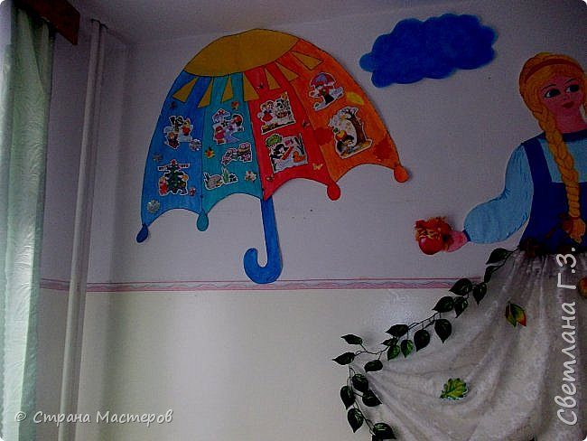 В коридоре поселилась девушка Осень. фото 2