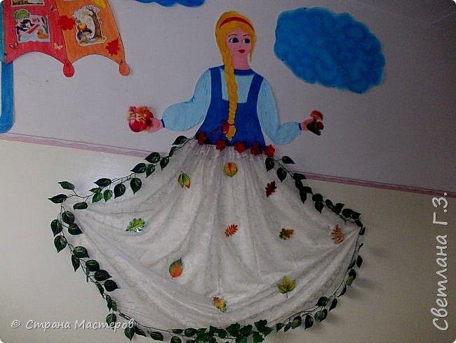 В коридоре поселилась девушка Осень. фото 1