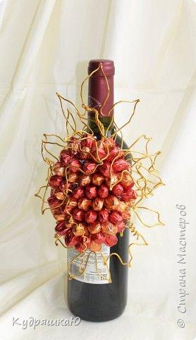 """Всем привет! Моя вторая  работа для конкурса. """"Виноградная лоза"""" Ирине огромная благодарность за терпение и помощь!!!!!!!!! фото 2"""