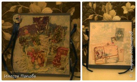 Давно очень ничего не выкладывала, но за это время сделала немного открыток. Вернее, как сделала, я пока еще учусь)) Сразу извиняюсь за качество фото, оно по-прежнему хромает... фото 13