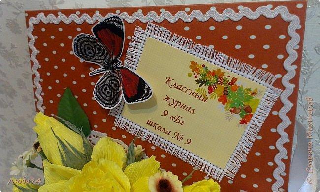 Всем, доброго дня! Сегодня школьники и педагоги многих стран мира отмечают День учителя.  Великое и благородное слово - учитель! Вы счастливые люди, потому что работаете по призванию сердца и души! Пусть не всегда бывает легко, пусть ваши будни порой наполнены хлопотами, неприятностями или заботами, но вы несете детям мудрость, учение и доброту! В День учителя разрешите поздравить вас и пожелать неувядаемого оптимизма, крепчайшего здоровья, красоты тела и бодрости духа! Любите и будьте  любимы! Теплоты и терпения в общении с учениками, уважения и высокой оценки от коллег, благодарности и признательности от родителей! Любви и понимания в ваших семьях, здоровья, счастья и мира!!  фото 30