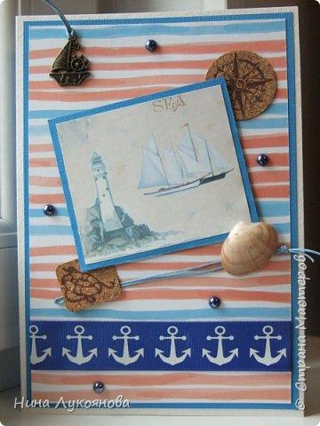 """Здравствуйте, дорогие жители Страны мастеров. Хочу показать вам свои новые открытки. Задача была сделать морскую открытку на день рождения мужу. Но я не смогла остановится и получилось сразу три открытки. В двух морских открытках я использовала бумагу из коллекции """"Морская  прогулка"""" Freur. фото 5"""