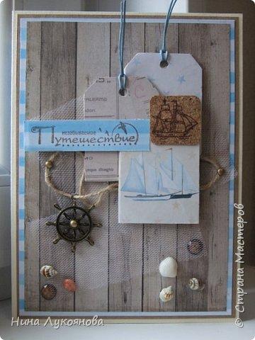 """Здравствуйте, дорогие жители Страны мастеров. Хочу показать вам свои новые открытки. Задача была сделать морскую открытку на день рождения мужу. Но я не смогла остановится и получилось сразу три открытки. В двух морских открытках я использовала бумагу из коллекции """"Морская  прогулка"""" Freur. фото 2"""