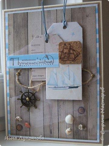 """Здравствуйте, дорогие жители Страны мастеров. Хочу показать вам свои новые открытки. Задача была сделать морскую открытку на день рождения мужу. Но я не смогла остановится и получилось сразу три открытки. В двух морских открытках я использовала бумагу из коллекции """"Морская  прогулка"""" Freur. фото 3"""