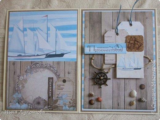 """Здравствуйте, дорогие жители Страны мастеров. Хочу показать вам свои новые открытки. Задача была сделать морскую открытку на день рождения мужу. Но я не смогла остановится и получилось сразу три открытки. В двух морских открытках я использовала бумагу из коллекции """"Морская  прогулка"""" Freur. фото 4"""